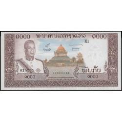 Лаос 1000 кип б\д (1963 год) (Laos 1000 kip ND (1963 year)) P 14b:Unc
