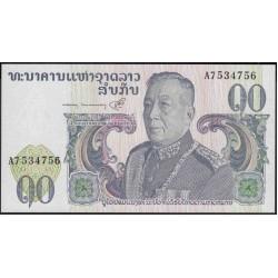 Лаос 10 кип б\д (1974 год) (Laos 10 kip ND (1974 year)) P 15a:Unc