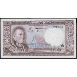 Лаос 100 кип б\д (1974 год) (Laos 100 kip ND (1974 year)) P 16a:Unc