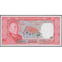 Лаос 500 кип б\д (1974 год) (Laos 500 kip ND (1974 year)) P 17a:Unc