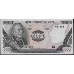 Лаос 1000 кип б\д (Laos 1000 kip ND) P 18:Unc