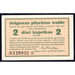 Латвия 2 копейки 1915 г. (Митава) (LATVIA 2 kapeikas 1915) P:Unc