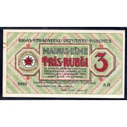 Латвия 3 рубля 1919 г. (Рига) (LATVIA 3 Rubłi 1919) РR2:аUnc