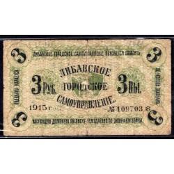 Латвия 3 рубля 1915 г. (Либавское Городское Самоуправление) (LATVIA 3 Rubłi 1915) Р:VF
