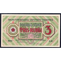 Латвия 3 рубля 1919 г. (Рига) (LATVIA 3 Rubłi 1919) РR2:Unc