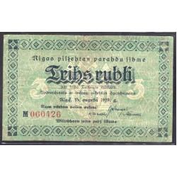 Латвия 3 рубля 1919 г. (Рига) (LATVIA 3 Rubłi 1919) Р:XF