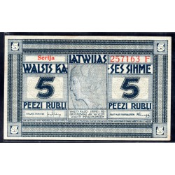Латвия 5 рублей ND (1919 г.) (LATVIA 5 Rubłi ND (1919)) Р3f:Unc