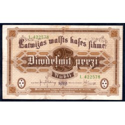 Латвия 25 рублей 1919 г. (LATVIA 25 Rubłi 1919) Р5h:VF+