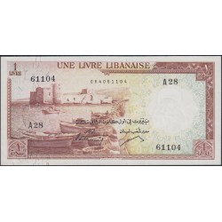 Ливан 1 ливр 1961 г. (Lebanon 1 livre 1961 year) P55b:Unc