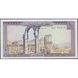 Ливан 10 ливр 1986 г. (Lebanon 10 livres 1986 year) P63f:Unc