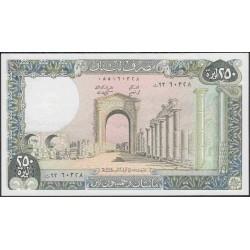 Ливан 250 ливр 1985 г. (Lebanon 250 livres 1985 year) P67c:Unc