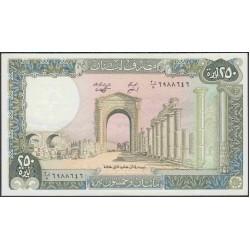 Ливан 250 ливр 1988 г. (Lebanon 250 livres 1988 year) P67e:Unc