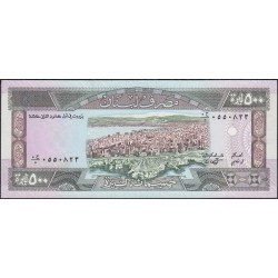 Ливан 500 ливр 1988 г. (Lebanon 500 livres 1988 year) P68:Unc