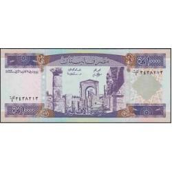 Ливан 10000 ливр 1993 г. (Lebanon 10000 livres 1993 year) P70:Unc