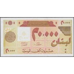 Ливан 20000 ливр 1995 г. (Lebanon 20000 livres 1995 year) P72:Unc