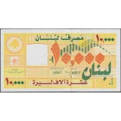 Ливан 10000 ливр 2004 г. (Lebanon 10000 livres 2004 year) P86a:Unc