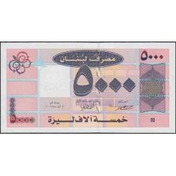 Ливан 5000 ливр 2008 г. (Lebanon 5000 livres 2008 year) P85b:Unc