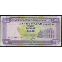 Макао 20 патака 1996 год серия АА (Macau 20 patacas 1996 year AA series) P 66:Unc