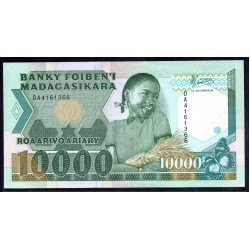 Мадагаскар 10000 франков=2000 ариари ND (1983-87 г. г.) (MADAGASCAR 10000 francs=2000 ariary ND (1983-87 g.)) P70b:Unc