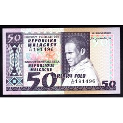 Мадагаскар 50 франков=10 ариари ND (1974 - 75 г. г.) (MADAGASCAR 50 francs=10 ariary ND (1974-75 g.))  P62a:Unc