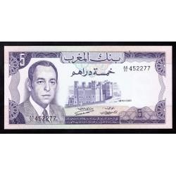 Марокко 5 дирхам 1970 г. (MOROCCO 5 dirhams 1970 g.) P56:Unc