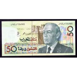 Марокко 50 дирхам 1987 г. (MOROCCO 50 dirhams 1987 g.) P64d:Unc