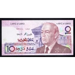 Марокко 10 дирхам 1987 г. (MOROCCO 10 dirhams 1987 g.) P63b:Unc