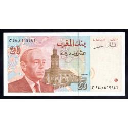 Марокко 20 дирхам 1996 г. (MOROCCO 20 dirhams 1996 g.) P67а:Unc