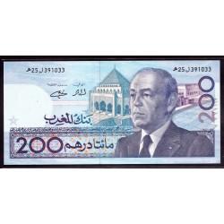 Марокко 200 дирхам 1987 г. (MOROCCO  200 dirhams 1987 g.) P66d:Unc