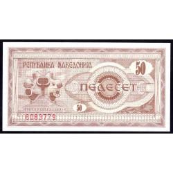 Македония 50 динар 1992 г. (MACEDONIA 50 Denari 1992) P3:Unc