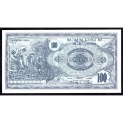 Македония 100 динар 1992 г. (MACEDONIA 100 Denari 1992) P4:Unc