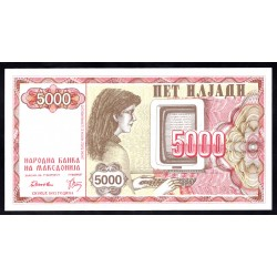 Македония 5000 динар 1992 г. (MACEDONIA 5000 Denari 1992) P7:Unc