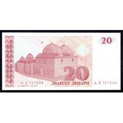 Македония 20 динар 1993 г. (MACEDONIA 20 Denari 1993) P10:Unc