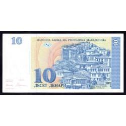 Македония 10 динар 1993 г. (MACEDONIA 10 Denari 1993) P9:Unc