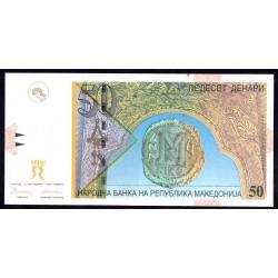 Македония 50 динар 1996 г. (MACEDONIA 50 Denari 1996) P15а:Unc