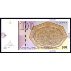 Македония 100 динар 2004 г. (MACEDONIA 100 Denari 2004) P16е:Unc