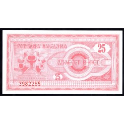 Македония 25 динар 1992 г. (MACEDONIA 25 Denari 1992) P2:Unc