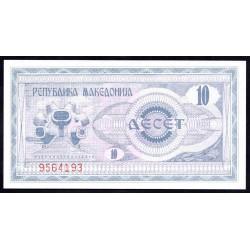 Македония 10 динар 1992 г. (MACEDONIA 10 Denari 1992) P1a:Unc