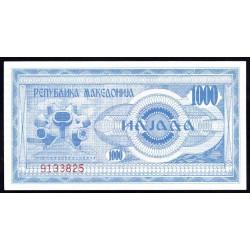 Македония 1000 динар 1992 г. (MACEDONIA 1000 Denari 1992) P6:Unc