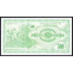Македония 500 динар 1992 г. (MACEDONIA 500 Denari 1992) P5:Unc