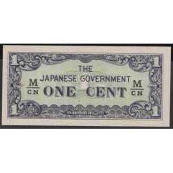 Малазия (Японское правительство) 1 цент б/д (1942 г.) (Malaysia (Japanese goverment) 1 cent ND (1942 year)) PM1b:Unc