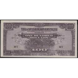 Малазия (Японское правительство) 100 долларов б/д (1944 г.) (Malaysia (Japanese goverment) 100 dollars ND (1944 year)) PM8a:Unc