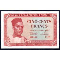 Мали 500 франков 1960 г. (MALI 500 Francs 1960) P3:Unc-