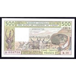 Мали 500 франков 1988 г. (MALI 500 Francs 1988) P106А:Unc (Banque Centrale des États de l'Afrique de l'Ouest)