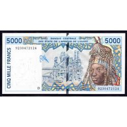 Мали 5000 франковND (1992 - 2003 г.) (MALI 5000 Francs ND (1992 - 2003)) P113А:Unc (Banque Centrale des États de l'Afrique de l'Ouest)