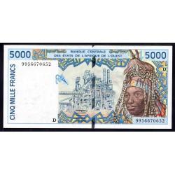 Мали 5000 франковND (1992 - 2003 г.) (MALI 5000 Francs ND (1992 - 2003)) P113Аi:Unc (Banque Centrale des États de l'Afrique de l'Ouest)