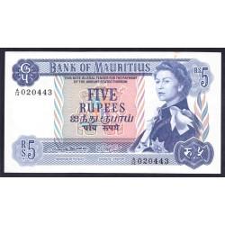 Маврикий 5 рупий ND (1967 г.) (MAURITIUS 5 Rupees ND (1967)) P30a:Unc