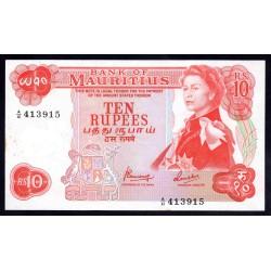 Маврикий 10 рупий ND (1967 г.) (MAURITIUS 10 Rupees ND (1967)) P31с:аUnc