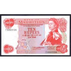 Маврикий 10 рупий ND (1967 г.) (MAURITIUS 10 Rupees ND (1967)) P31а:Unc