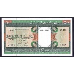 Мавритания 500 огуйя 1995 год (Mauritania 500 Ouquiya 1995 g.) P6h:Unc
